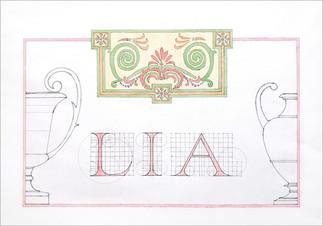 Фрагменты классических элементов. Орнаментальная композиция. По мотивам периода Эклектика (конец ХІХ века), полихромия, 50х70, Лия Кузьмина, 2020 год