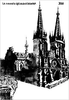Графика, 60х40, Даниил Зинкевич