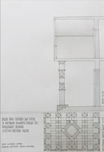 Функциональное зонирование и объемно-пространственное решение входной группы зала отеля. По мотивам орнаментов Киевской Руси, отмывка, 60х40, Елизавета Егорова