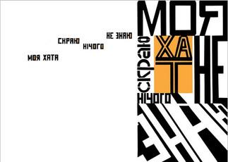 Графика, 40х60, Елизавета Егорова