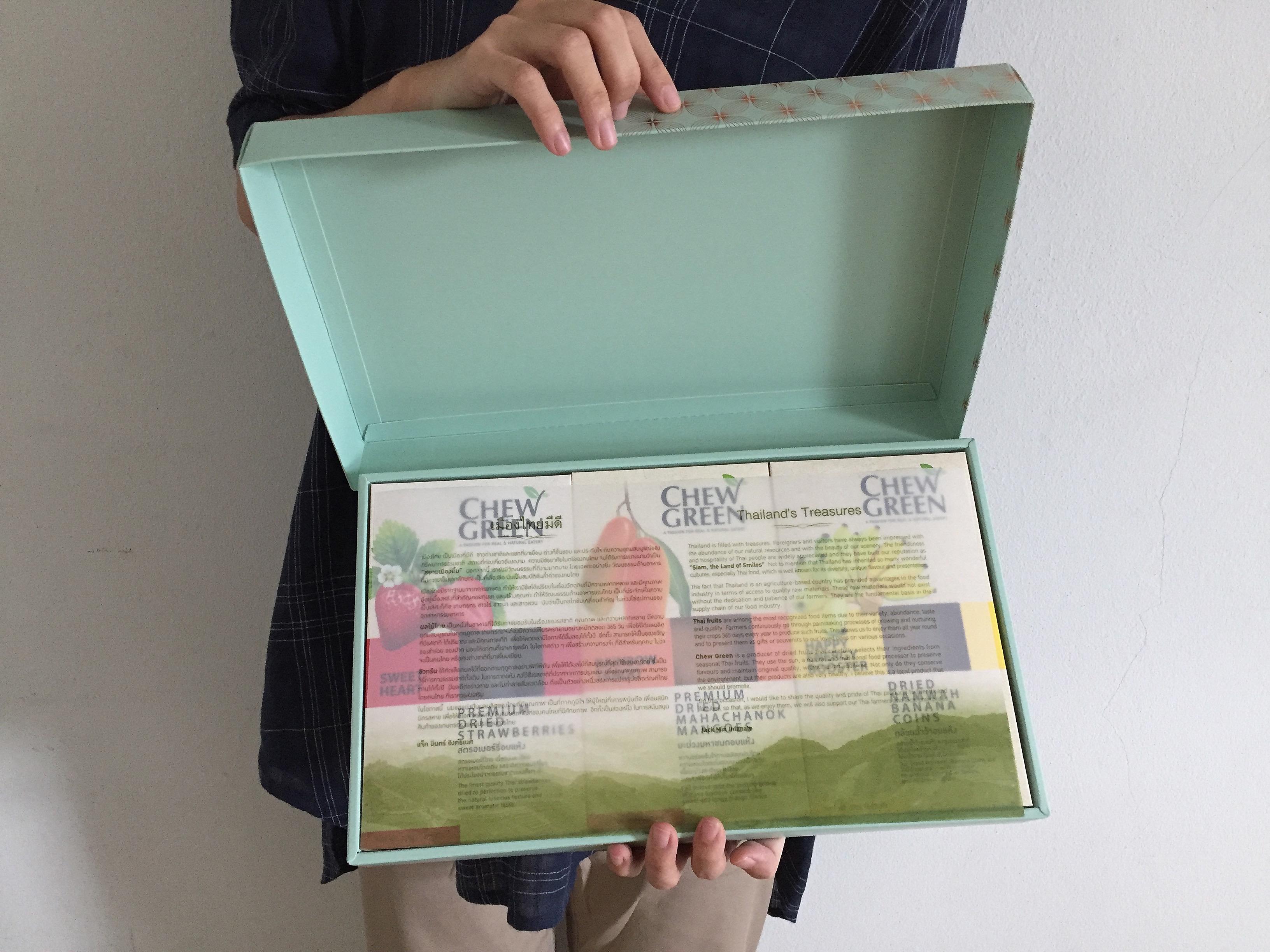 Customized Gift Set