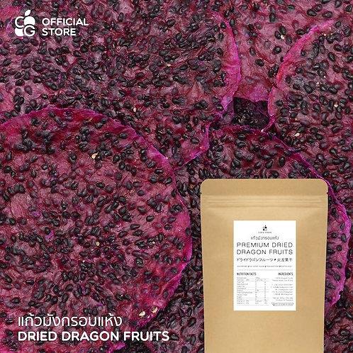 200g CHEWER PACK | Premium Dried Dragon Fruits