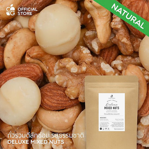 210g GO NUTS PACK | Natural Deluxe Mixed Nuts (Unsalted)