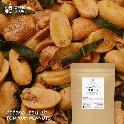 210g GO NUTS PACK | Roasted Thai Tom Yum Peanuts