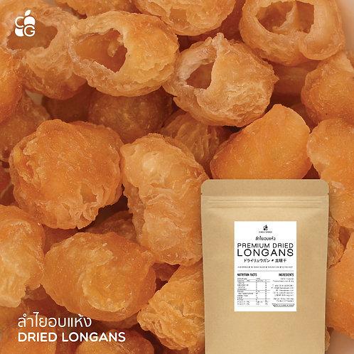 200g CHEWER PACK | Premium Dried Longans