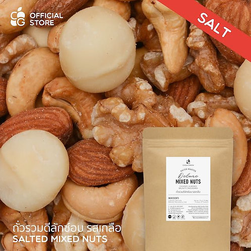 210g GO NUTS PACK | Lightly Salted Deluxe Mixed Nuts