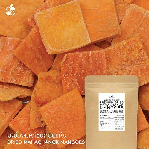 200g CHEWER PACK | Premium Dried Mahachanok Mangoes
