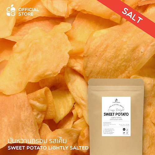100g CRISPY DELIGHTS | Lightly Salted Sweet Potatoes