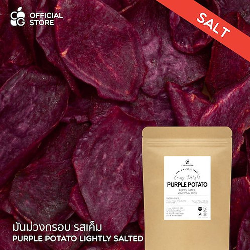 100g CRISPY DELIGHTS | Lightly Salted Purple Potatoes