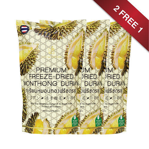 2F1 SPECIAL : Premium Freeze-Dried Monthong Durian 75g