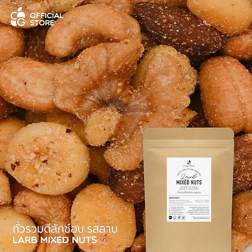 70g GO NUTS PACK | Roasted Thai Larb Deluxe Mixed Nuts