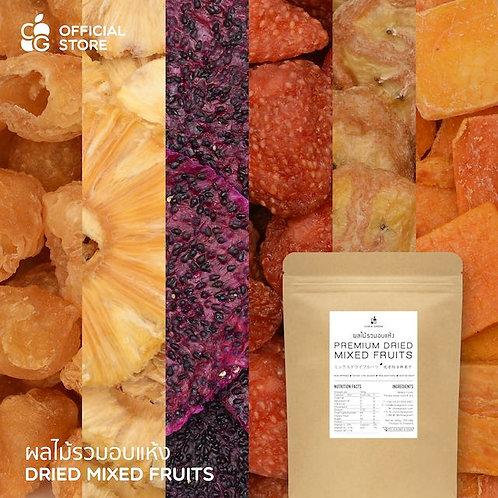 240g CHEWER PACK | Premium Dried Fruits Mix