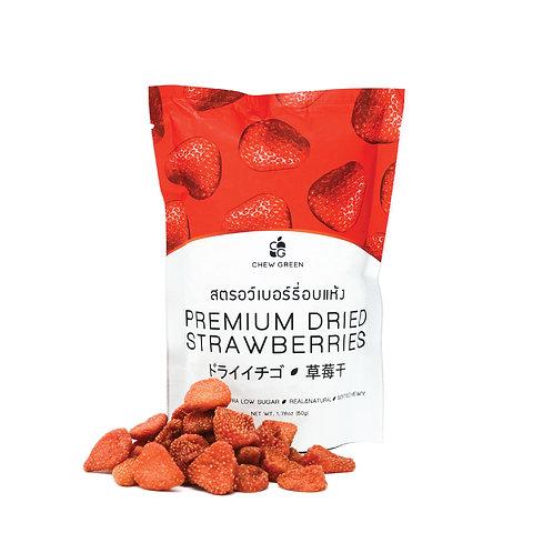 Premium Dried Strawberries 50g