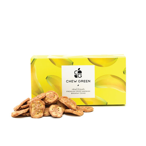 Premium Dried Namwah Bananas 120g
