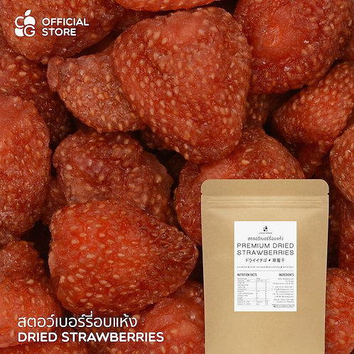 200g CHEWER PACK | Premium Dried Strawberries
