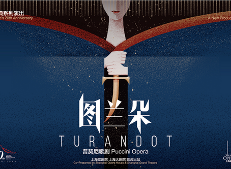 GIANNI CARLUCCIO, LUCA SCARZELLA | Turandot