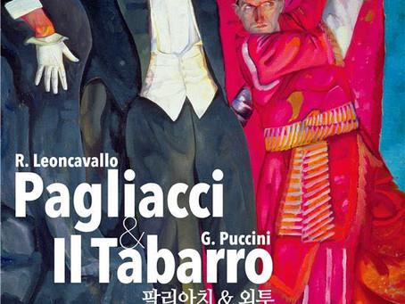 FEDERICO GRAZZINI   Pagliacci & Il Tabarro