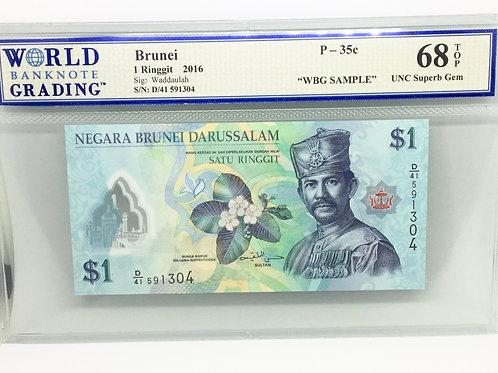 World Currency Brunei P - 35c 1 Ringgit 2016 WBG # 0139539 Grade 68 TOP