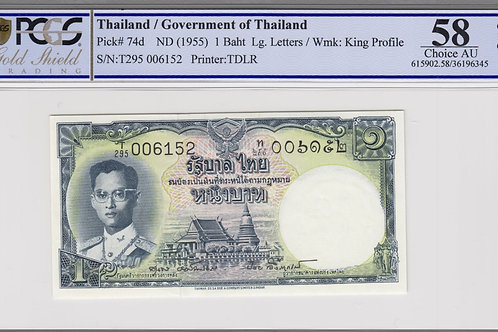 World Currency Thailand ND 1955 1 Baht PCGS # 36196345 Grade 58 OPQ