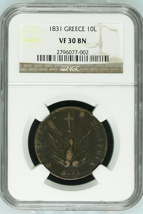 World Coins Greece 1831 GREECE 10L NGC # 2796077-002 Grade VF 30 BN