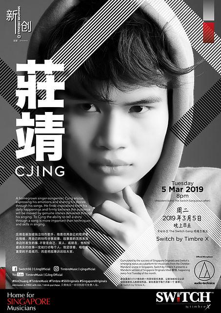 TIM-XC C Jing-v1.jpg