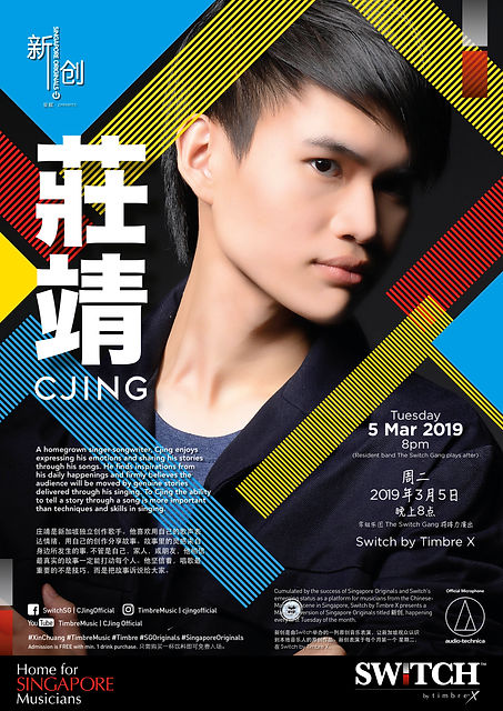 TIM_XC C Jing_v2_FA.jpg
