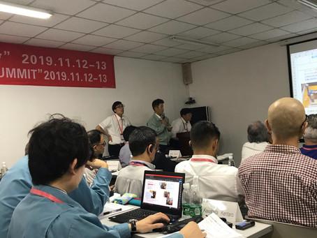 豊田合成様 海外サミットに参加しました。