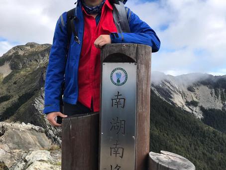 Albert Shi