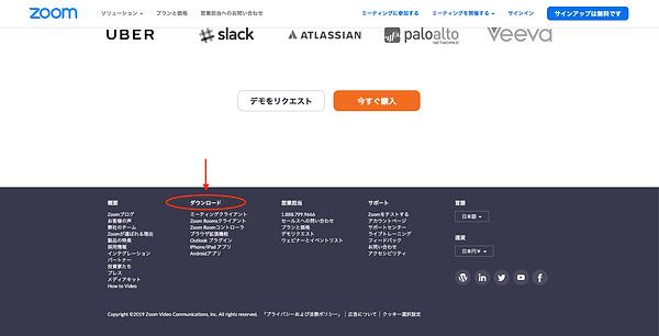 千客万来アプリダウンロード1.png