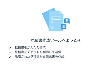 スクリーンショット 2019-04-12 14.15.22.png