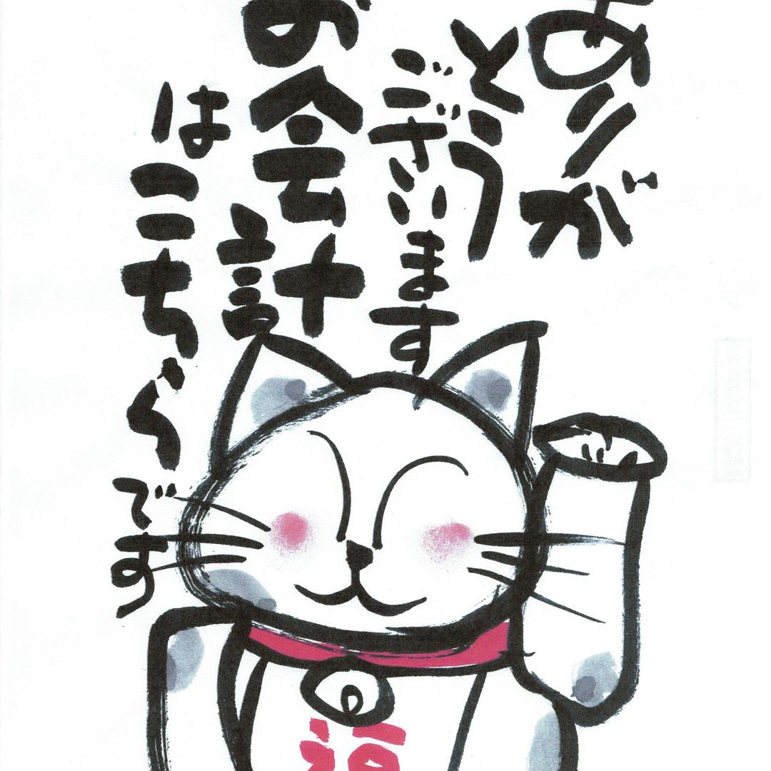 okaikei_2.jpg