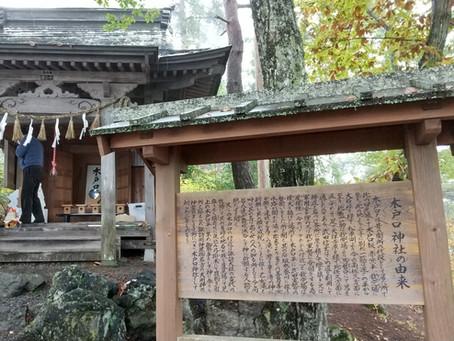 木戸口神社例祭が行われました