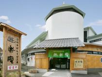 観光協会事務局