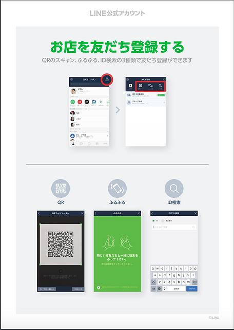 スクリーンショット 2020-01-24 20.13.41.png