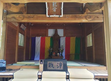 6月17日 横谷観音例祭が執り行われました