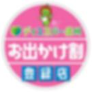 スクリーンショット 2020-07-19 13.01.50.png