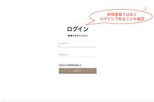 スクリーンショット 2020-05-15 15.36.35.png