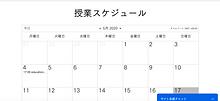 スクリーンショット 2020-05-17 15.00.55.png