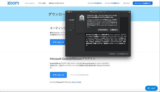 アプリダウンロード3.png