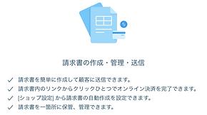 スクリーンショット 2019-04-12 14.15.47.png