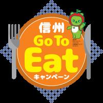 Go To Eatの利用終了日が2021年6月30日に延期