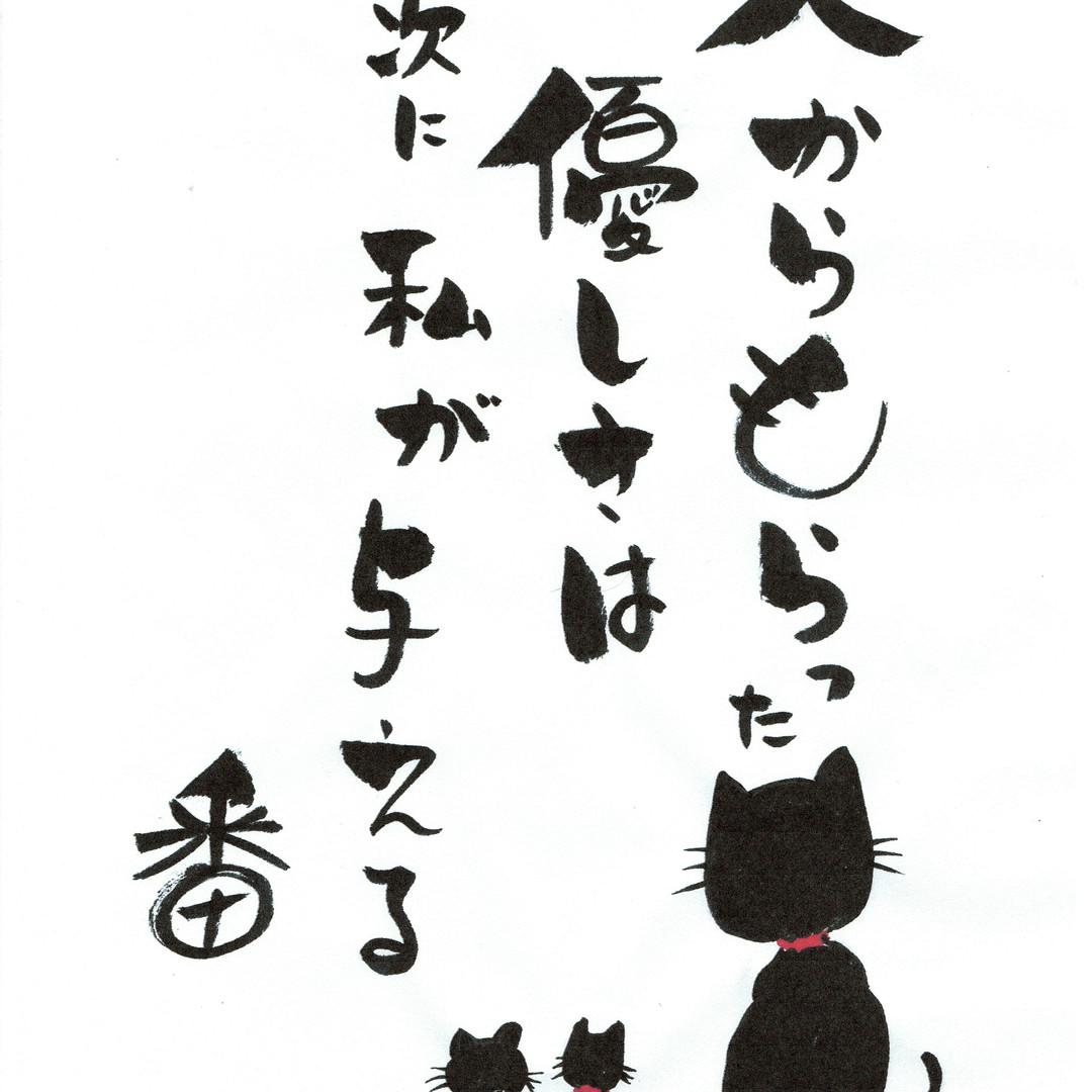 yasasisa_2.jpg
