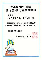 img-license5.png
