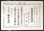 img-license1.png