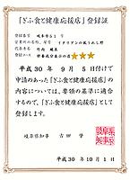 img-license4.png
