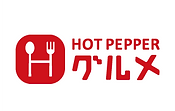 img-hotpepper-gourmet_2x.png