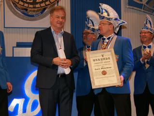 Courage-Orden für Lars Reichow
