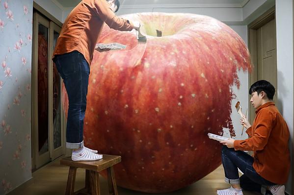 이것은 사과가 아니다 This is not an apple