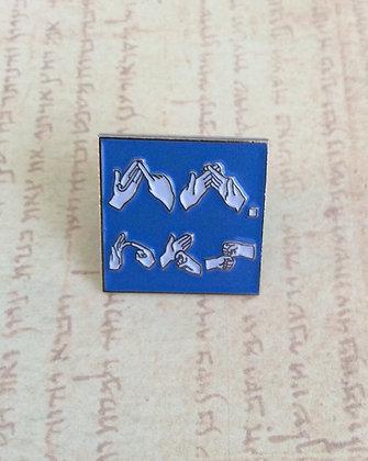"1 Blue BSL JW.ORG 3/4"" Square Lapel Pins"