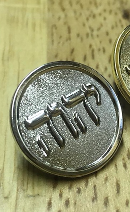 """8 Tetragrammaton Lapel Pin 3/4"""" Round Silver"""
